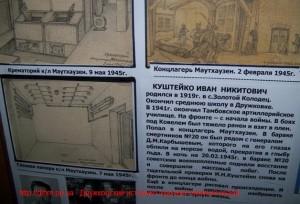 Дружковка, История Дружковки, город Дружковка, Дружковский музей