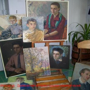 История Дружковки, Дружковка, город Дружковка