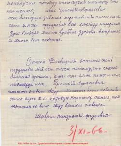Дружковка, История города, Вторая мировая война