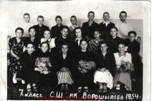 Дружковка, Образование, История Дружковки
