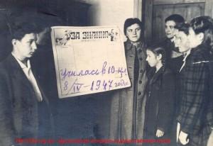 История Дружковки, Образование в Дружковке