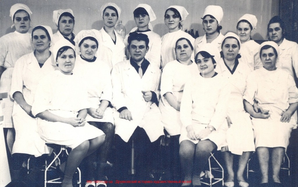 Дружковка, История Дружковки, Здравоохранение в Дружковке