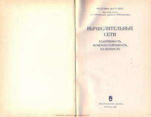 Дружковка, История Дружковки, г Дружковка, Ученые из Дружковки