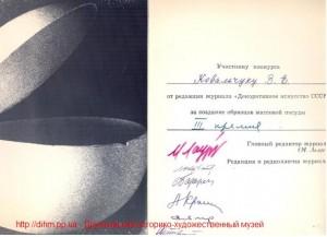 Дружковка, г Дружковка, Дружковский музей, Дружковка фото, Дружковские художники