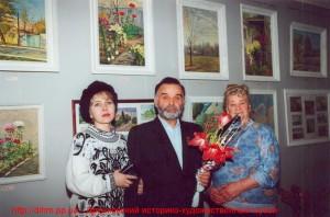 Дружковка, г Дружковка, Дружковские художники, Дружковский музей