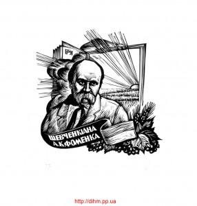 Дружковка, Дружковка фото, Художники Дружковки