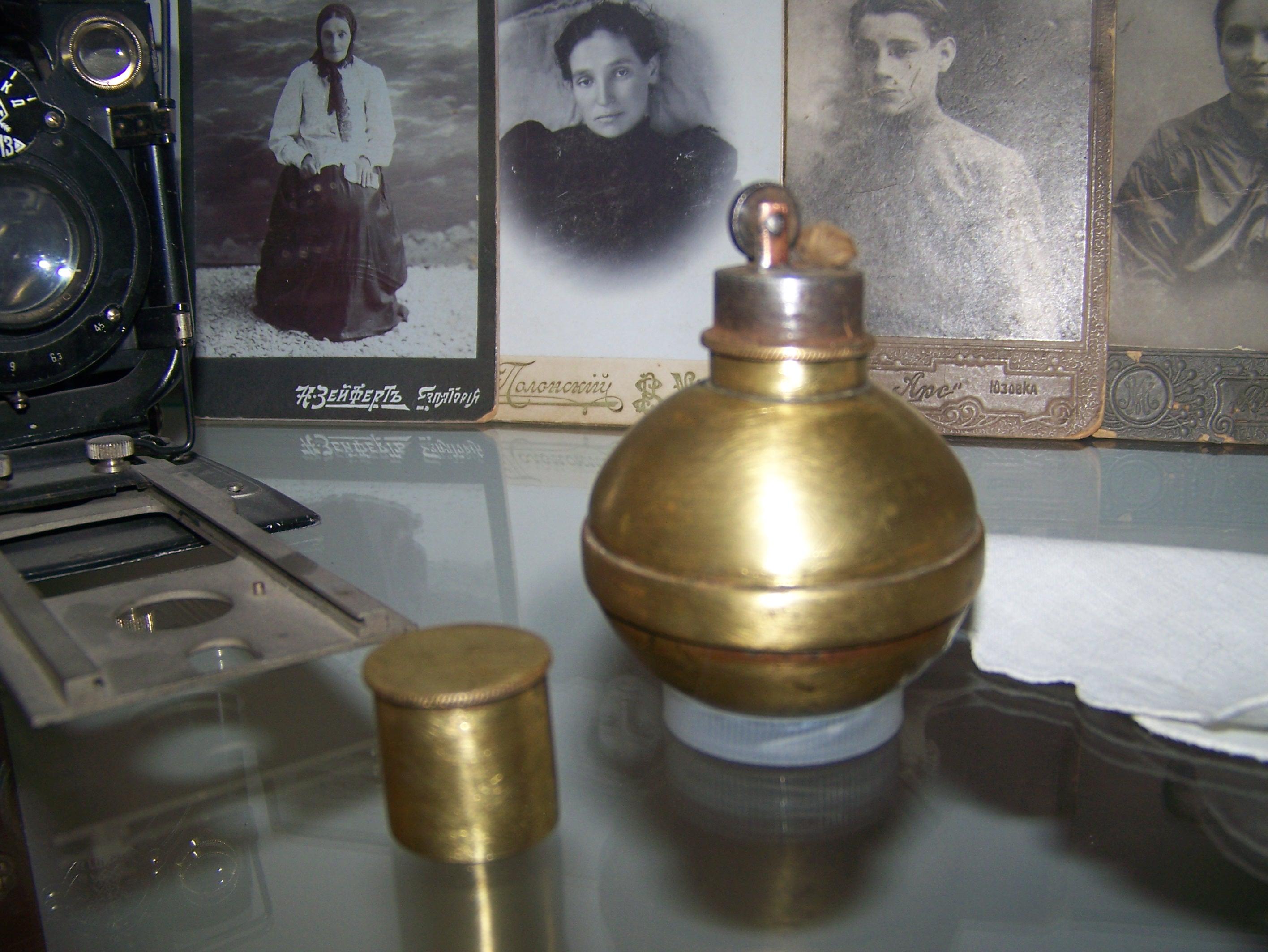 История Дружковки, Дружковка фото