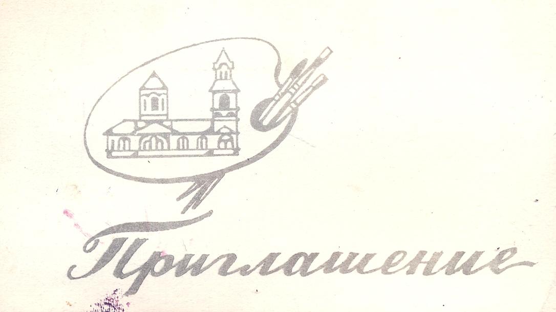 Дружковка, Дружковский музей, Дружковка фото, История Дружковки