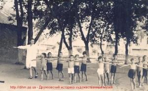 Старые фото Дружковка