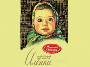 Этикетки конфет СССР