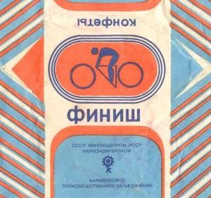 Фото украинских конфет