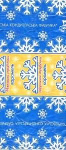 Фотографии этикеток украинских конфет