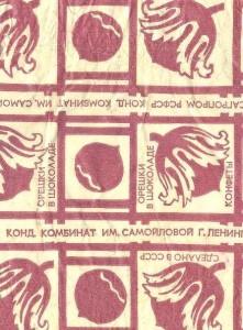 Что такое ксерофилия