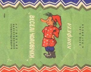 История советский конфет