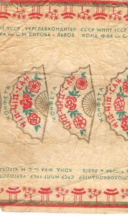 Конфеты СССР этикетки фото цветные