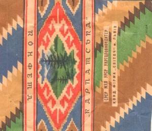 Конфеты СССР обвертки фото