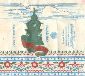 История конфет Советского Союза фото