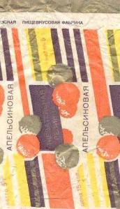 Фотографии старых этикеток кондитерских изделий