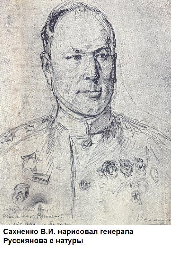 Рисунок художника Сахненко В.И.