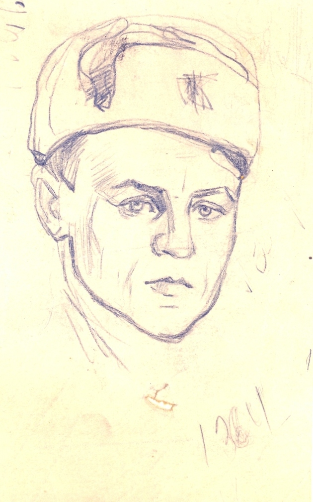 Рисунок Сахненко Виктора Ивановича