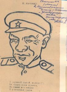 Работы художника Сахненко времен войны