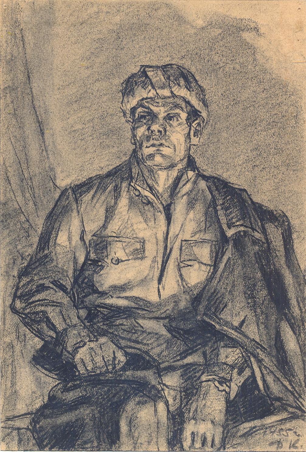 Картины музея Дружковки