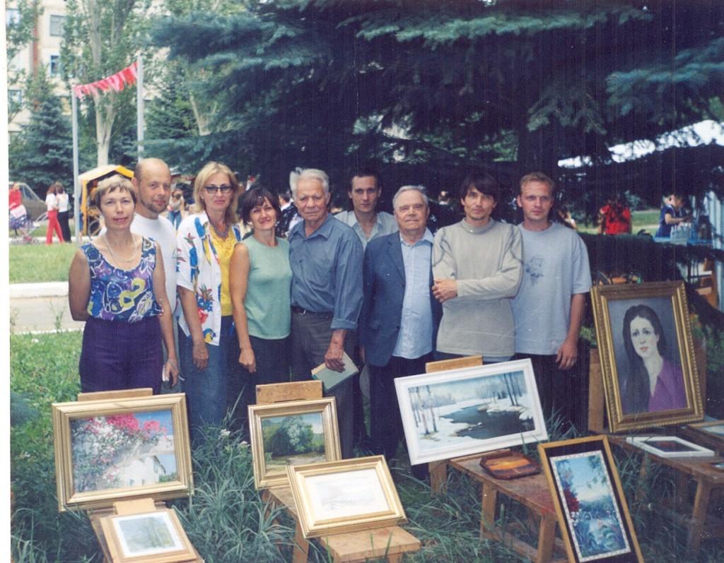 Дружковские художники фото