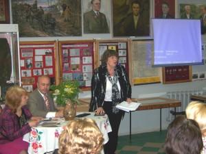 Конференция в музее Дружковки