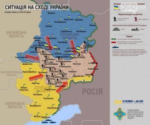Дружковка АТО 2014 г. карта