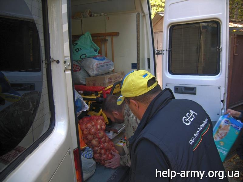 Гуманитарная помощь в Дружковке