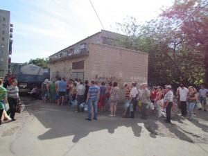 В Дружковке нет воды 2014 год