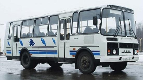 Дружковка Константиновка - автобус