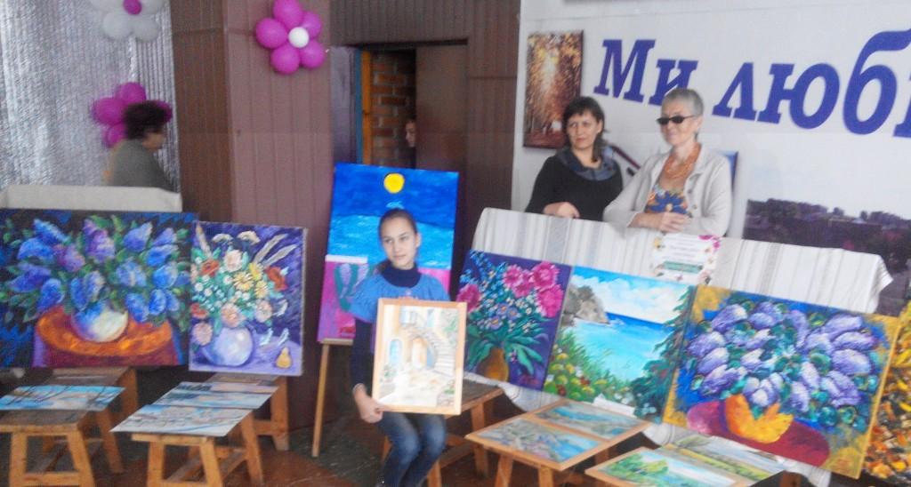 День города в Дружковке