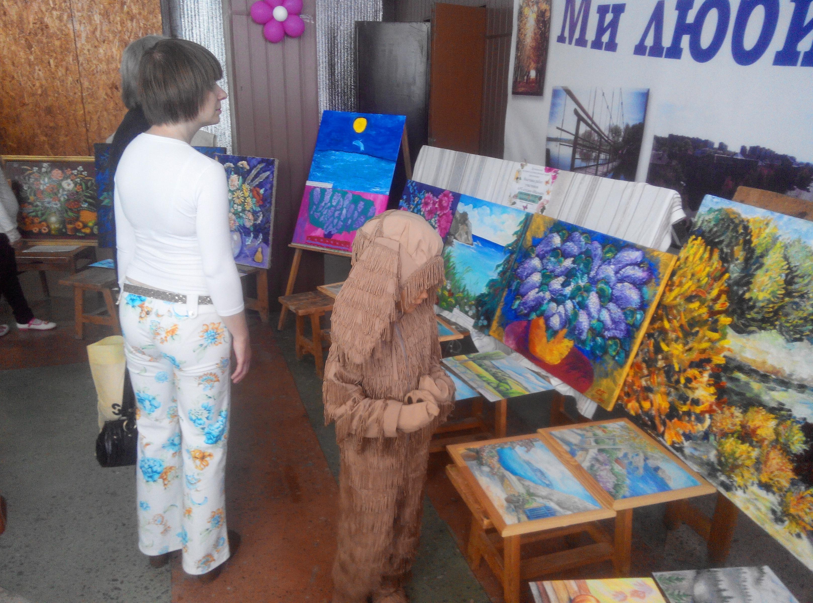 Городской праздник в Дружковке