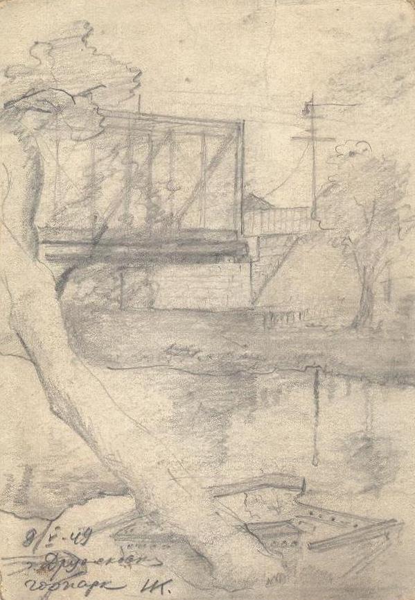 Картины Дружковского музея