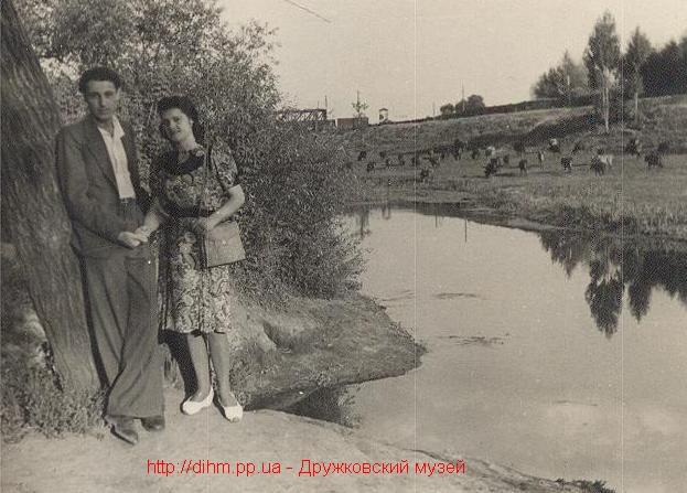 Старые фото Дружковки