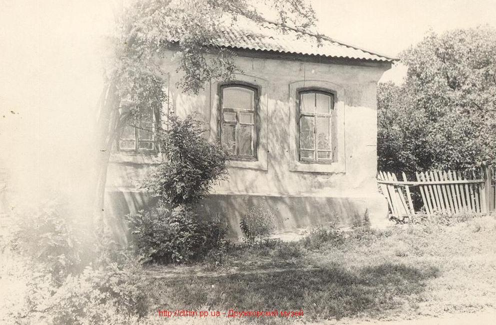 Музей Дружковки