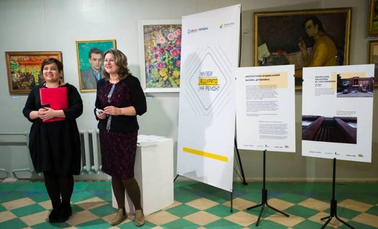 Мероприятия в Дружковском музее