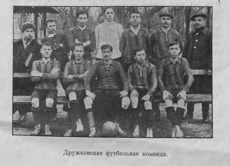 Дружковская футбольная команда 1908 год