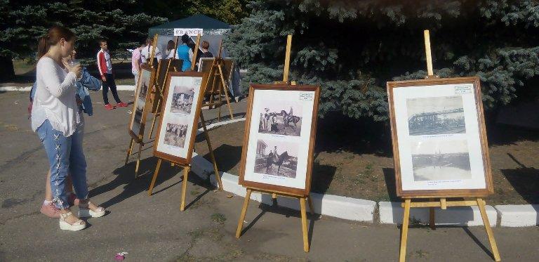 День города Дружковка - 2018