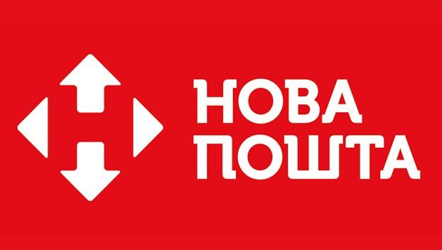Нова Пошта лого