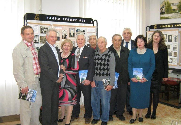 В.Б. Мамонтов с коллегами