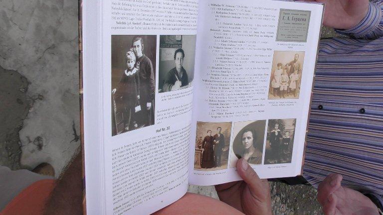 Книга о Кондратьевке