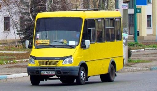 Дружковский автобус