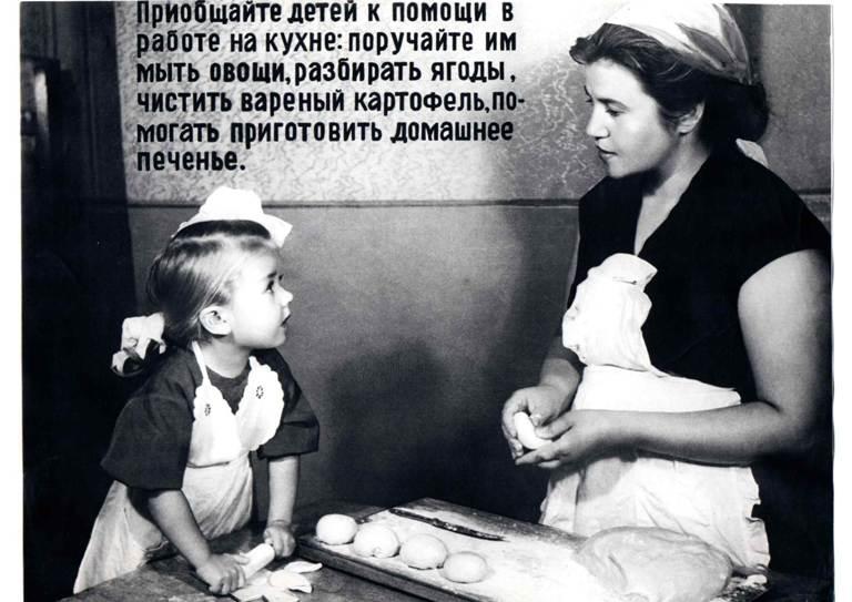СССР - поучительные открытки