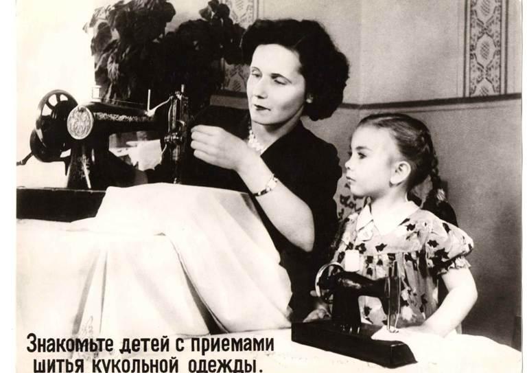 СССР - открытки