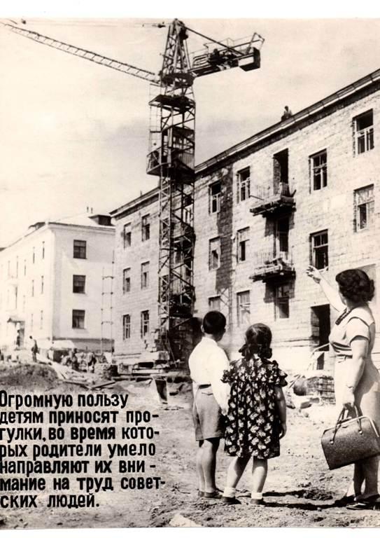 Привлечение детей к посильному труду - СССР