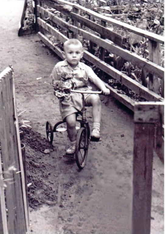 Советское старое фото