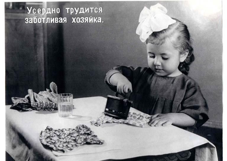 Советские поучительные открытки
