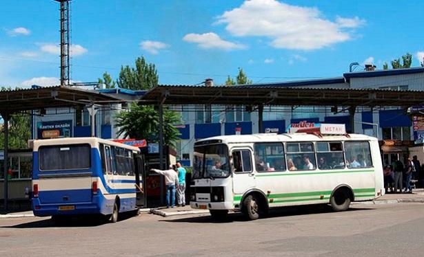 Краматорский автовокзал